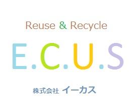 神戸・芦屋・西宮・宝塚のリサイクル・買取・遺品整理・不用品処分はイーカスへ